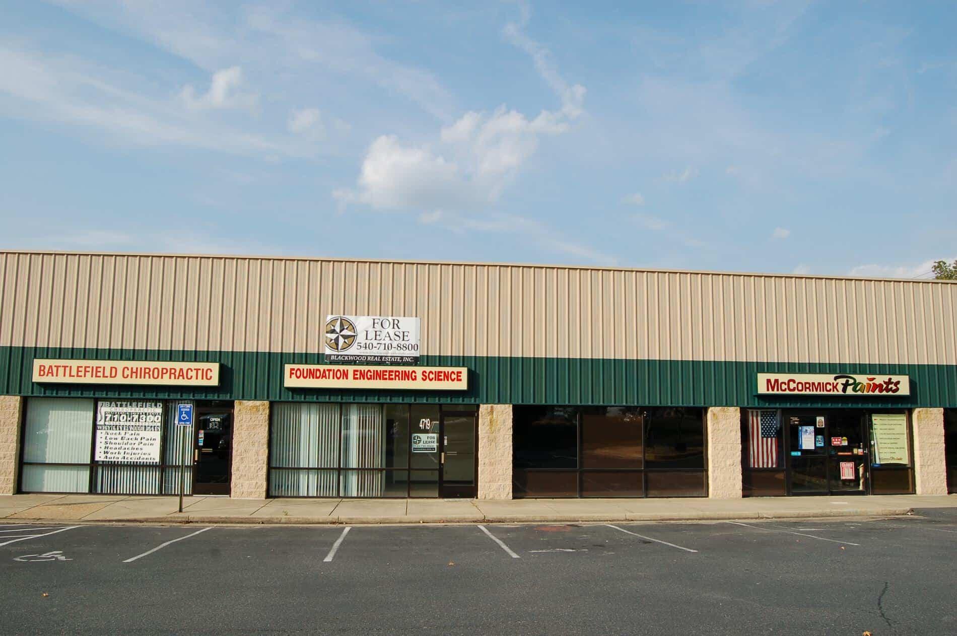 Fredericksburg Commercial Development Consulting